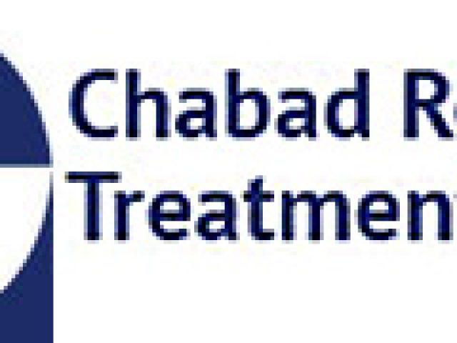 Chabad Residential Treatment Center
